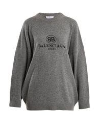 Balenciaga Gray Embroidery Top