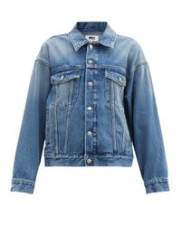 MM6 by Maison Martin Margiela デニムジャケット Blue