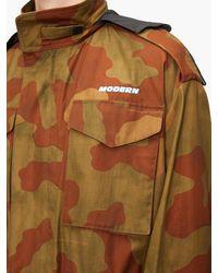 Veste indéchirable à imprimé camouflage Off-White c/o Virgil Abloh pour homme en coloris Brown