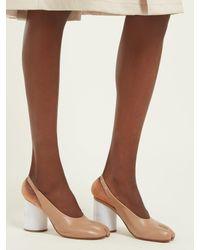 Maison Margiela Natural Tabi Slit Toe Holographic Heel Slingback Pumps