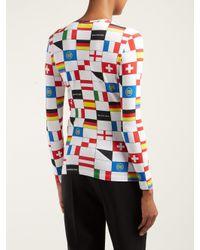 Balenciaga Lgbtq フラッグプリント ストレッチジャージートップ Multicolor
