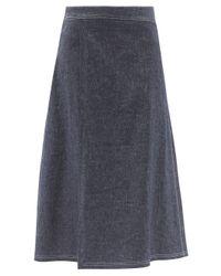 Sara Lanzi パレオ デニムラップスカート Multicolor