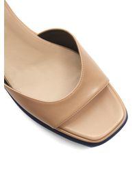 Stella McCartney - Multicolor Elyse Platform Sandals - Lyst