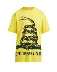 Vetements Yellow Snake-print Cotton T-shirt