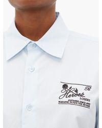 Raf Simons コットンポプリン スリムシャツ Multicolor