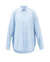 Balenciaga オーバーサイズ ストライプ コットンポプリンシャツ Blue