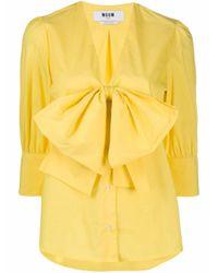 COTONE GIALLO di MSGM in Yellow