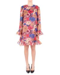 Vivetta Pink Polyester Dress