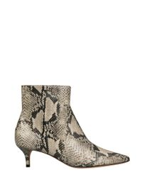 Schutz White Leather Ankle Boots