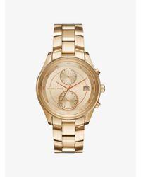 Reloj Briar Dorado Michael Kors de color Metallic