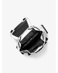 Mochila Henry De Piel Perforada Con Estampado De Camuflaje Michael Kors de hombre de color White