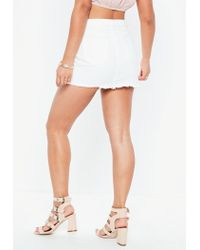 Missguided Petite White Clean Frayed Hem Denim Skirt