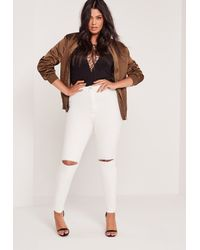 Missguided Plus Size Super Stretch High Waist Ripped Knee Jeans White