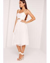 Missguided Mesh Full Airtex Midi Skirt White
