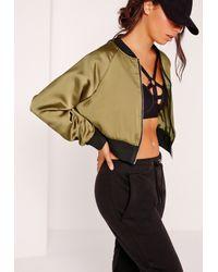 Missguided Multicolor Satin Cropped Bomber Jacket Khaki