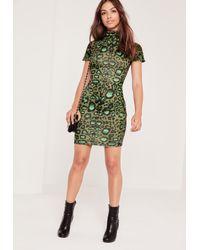 Missguided | Multicolor High Neck Bodycon Dress Animal Print Multi | Lyst