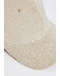 Missguided - Natural Beige Corduroy Cap for Men - Lyst