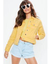 Missguided Petite Yellow Denim Jacket