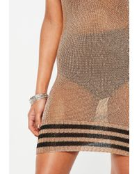 Missguided Pink Rose Gold Metallic Knitted Plunge Dress