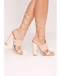 Missguided Multicolor Tie Ankle Strap Block Heels Nude