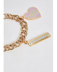 Missguided - Metallic Gold Babe Power Charm Bracelet - Lyst