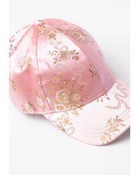 Missguided - Pink Oriental Print Satin Cap - Lyst
