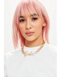 Missguided - Metallic Barbie X Gold Chain Diamante Necklace - Lyst