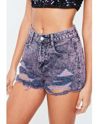 Missguided Purple High Waisted Busted Hem Washed Shorts