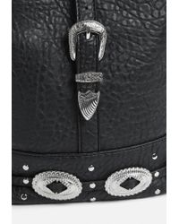 Missguided Black Faux Leather Western Buckle Detail Cross Body Bag