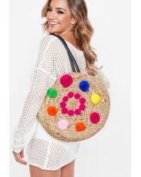 Missguided - Pink Circular Detail Pom Pom Bag - Lyst