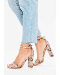 Missguided Orange Snake Print Block Heeled Sandals