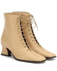 By Far Natural Ankle Boots Kate aus Leder