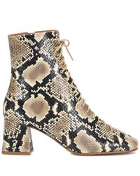 By Far Brown Ankle Boots Becca aus Leder
