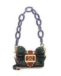 Burberry Multicolor The Buckle Shield Shoulder Bag