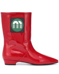 Miu Miu Red Ankle Boots aus Lackleder