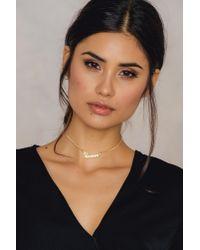 NA-KD - Metallic Teaser Necklace - Lyst
