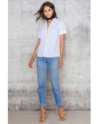 Just Female - White Hanna Ss Shirt - Lyst