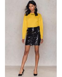 NA-KD Multicolor Party Patent Frill Skirt