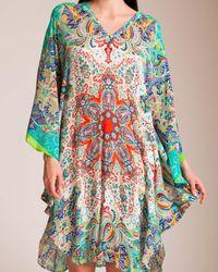 Etro Multicolor Short Dress