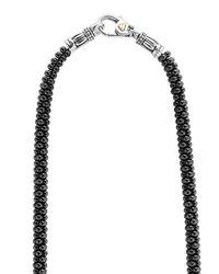 Lagos - 'black Caviar' 7mm Beaded Necklace - Lyst