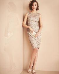 David Meister - Sleeveless Metallic 3d Floral Cocktail Dress - Lyst