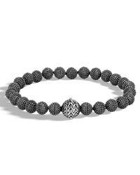 John Hardy - Black Men's Classic Chain Medium Jawan Bead Bracelet for Men - Lyst