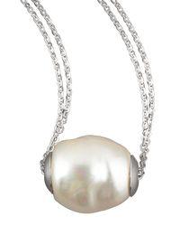 Majorica White Baroque Pearl Pendant Necklace