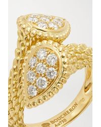 Bague En Or 18 Carats Et Diamants Serpent Bohème Toi Et Moi Boucheron en coloris Metallic