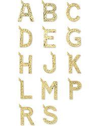 Collier En Or 18 Carats Letter Jennifer Meyer en coloris Metallic