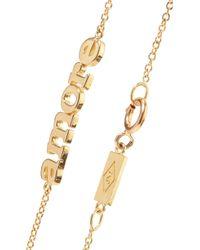 Jennifer Meyer - Metallic Amore 18-karat Gold Bracelet - Lyst