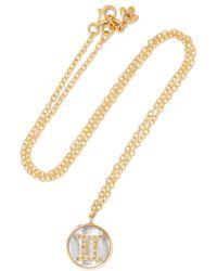 Carolina Bucci - Metallic Gemini Lucky 18-karat Rose Gold Multi-stone Necklace - Lyst