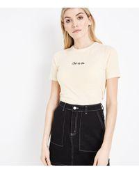 New Look Yellow Stripe C'est La Vie T-shirt