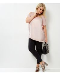 New Look Curves Shell Pink Sateen Cold Shoulder Top
