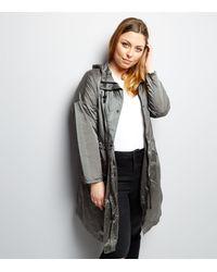 New Look Metallic Curves Silver Hooded Longline Jacket
